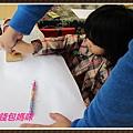 IMG_3538_副本.jpg
