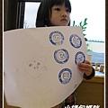 IMG_3541_副本.jpg