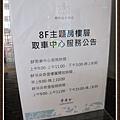 IMG_3582_副本.jpg