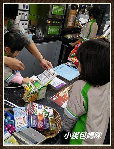 2015-01-10 16.54.04_副本.jpg
