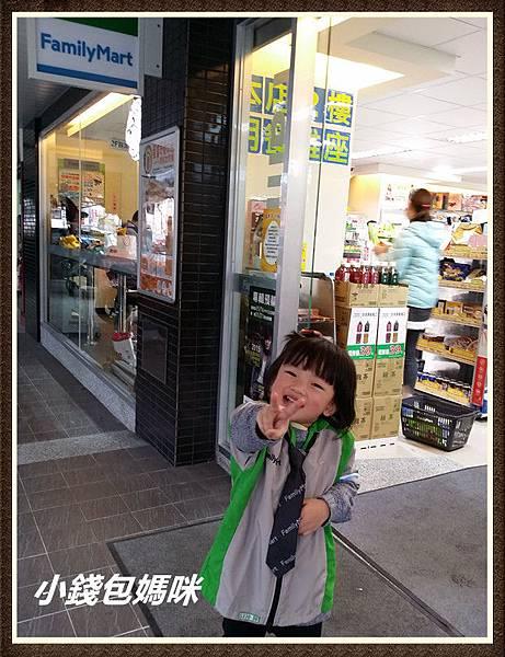 2015-01-10 16.58.37_副本.jpg