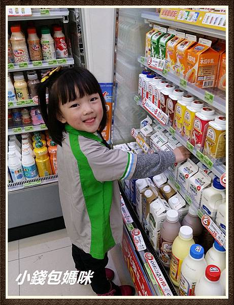 2015-01-10 17.08.02_副本.jpg