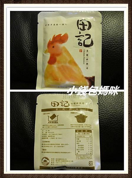 IMG_4929_副本.jpg