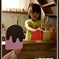 2014-10-16 17.05.16_副本.jpg