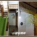 2014-10-16 17.13.16_副本.jpg