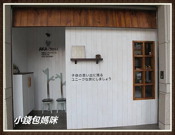 IMG_1967_副本.jpg