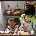 IMG_2026_副本.jpg