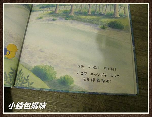 IMG_2045_副本.jpg