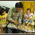 IMG_2075_副本.jpg