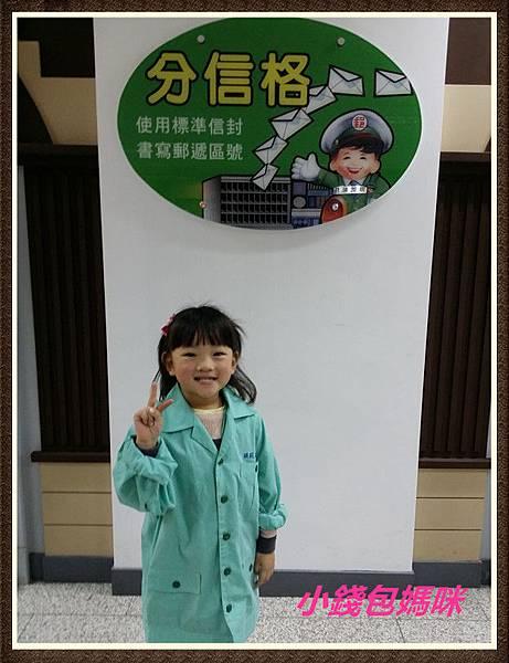2015-03-07 15.51.27_副本.jpg
