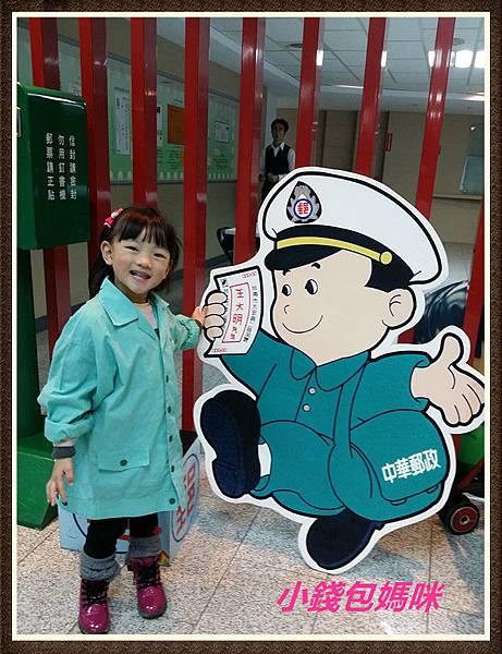 2015-03-07 15.51.51_副本.jpg