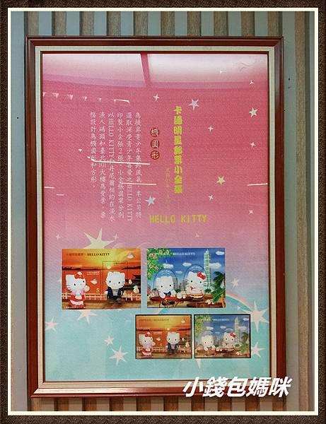 2015-03-07 16.08.50_副本.jpg