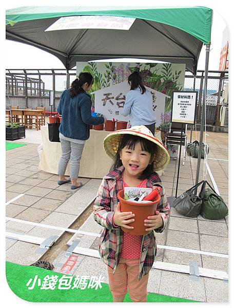 IMG_6050_副本.jpg