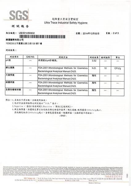 SGS_CAM-315_頁面_2.jpg