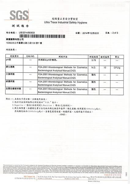 SGS_CAM-316_頁面_2.jpg