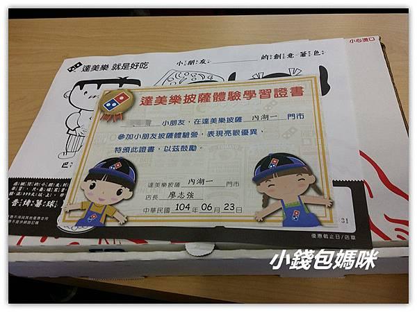 2015-06-23 14.21.32_副本.jpg