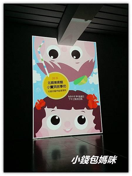 2015-07-12 14.55.31_副本.jpg