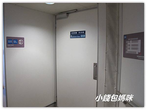 IMG_8273_副本.jpg