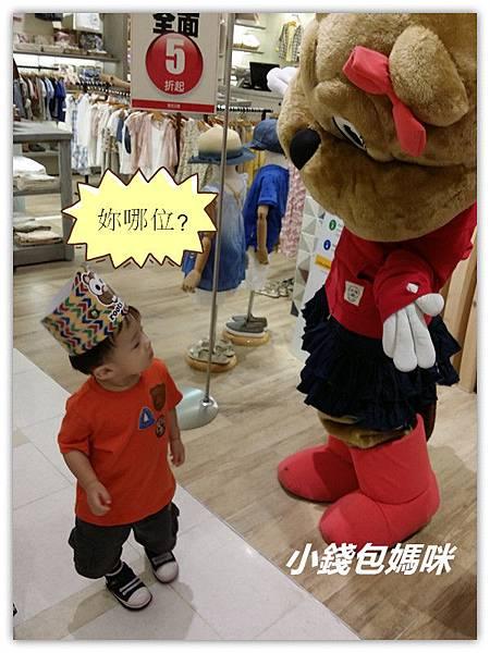 2015-08-01 14.16.23_副本.jpg