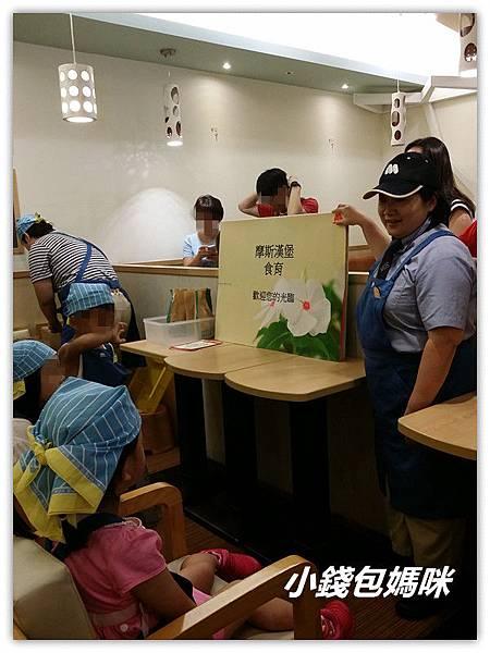 2015-08-02 14.20.14_副本.jpg