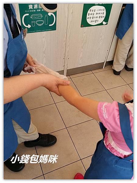 2015-08-02 14.34.39_副本.jpg
