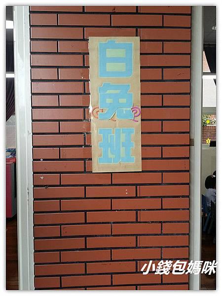 2015-08-10 08.49.18_副本.jpg