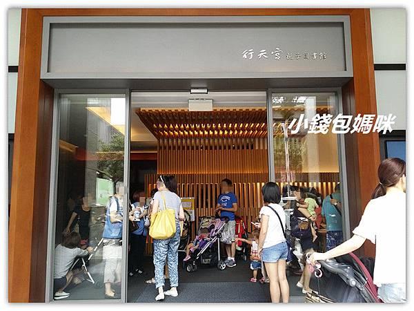 2015-08-15 10.49.09_副本.jpg