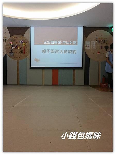 2015-09-08 13.05.26_副本.jpg