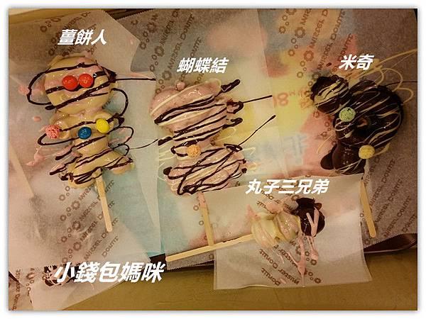 2015-09-26 14.58.33_副本.jpg