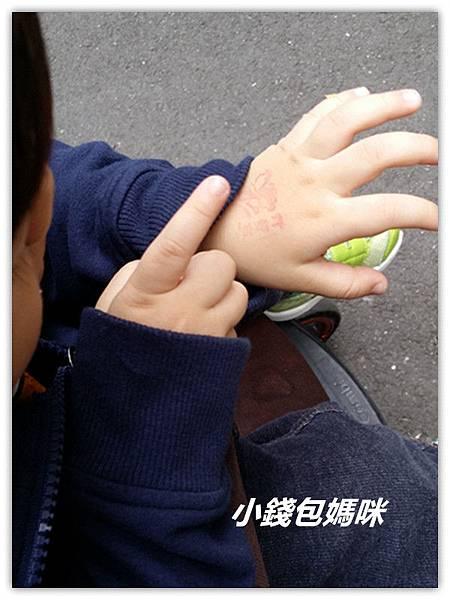 2015-11-10 14.50.10_副本.jpg