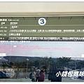 20151013_103233_副本.jpg