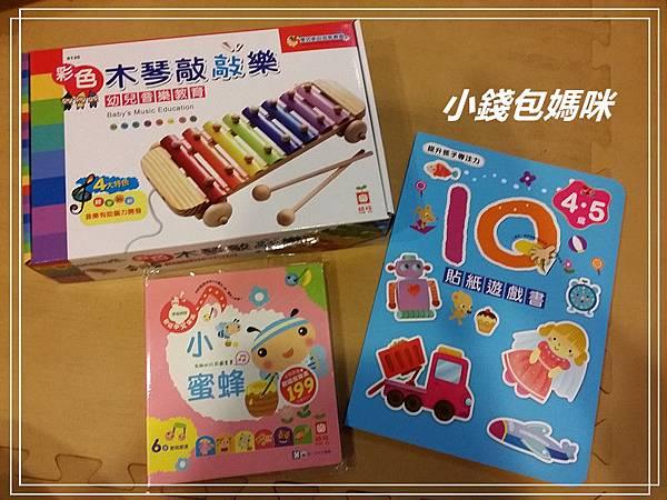 2014-10-15 10.51.15_副本
