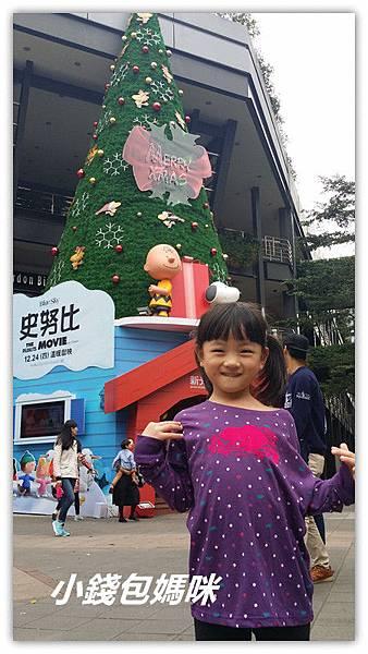 2015-12-23 14.55.50_副本.jpg