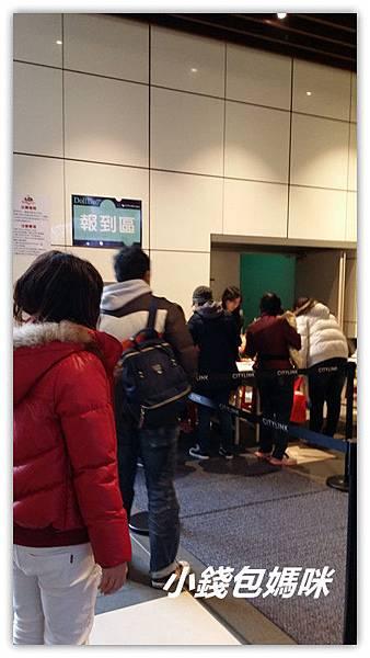 2016-01-23 14.08.31_副本.jpg