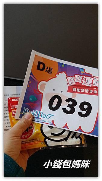 2016-01-23 14.08.41_副本.jpg