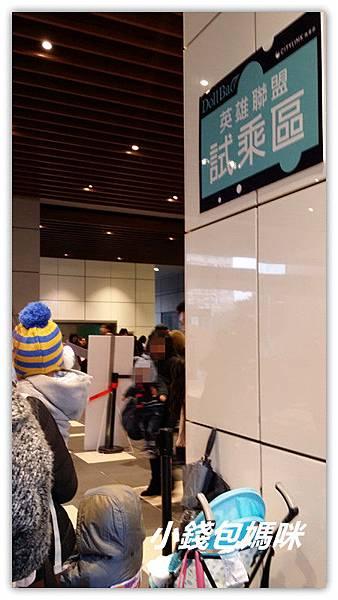 2016-01-23 14.12.56_副本.jpg