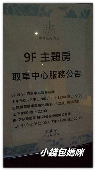 2016-01-18 17.30.51_副本.jpg