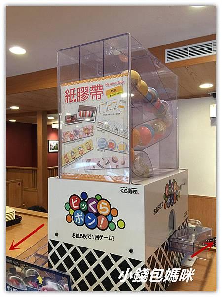 2016-02-22 11.39.47_副本.jpg