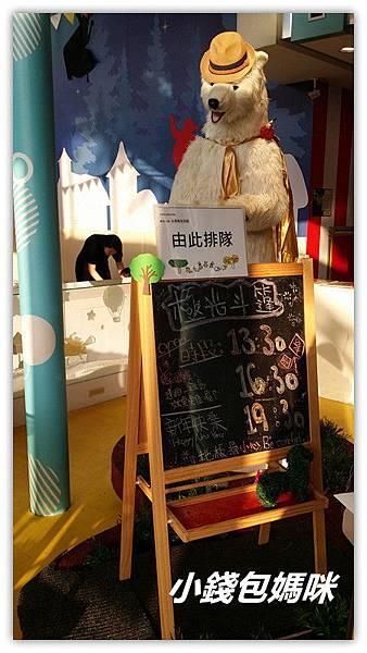 2016-01-19 16.23.53_副本.jpg