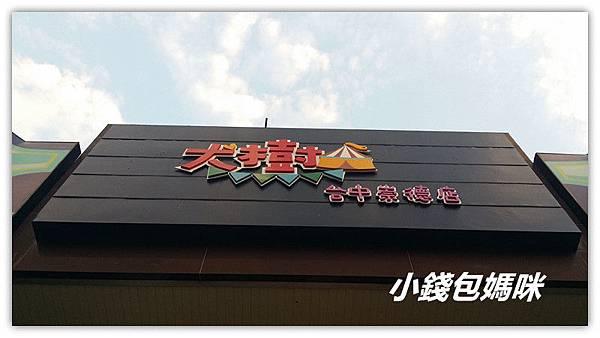 2016-01-19 17.03.56_副本.jpg
