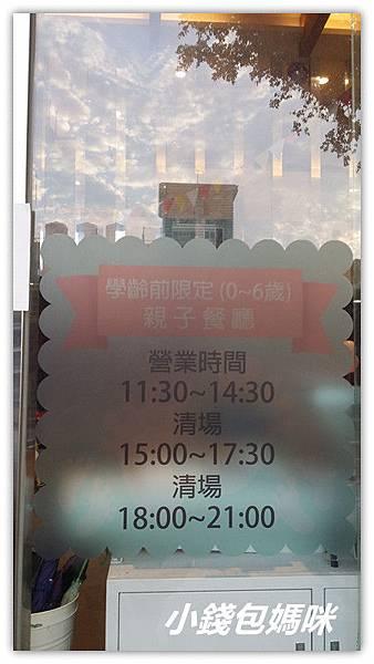 2016-01-19 17.03.06_副本.jpg