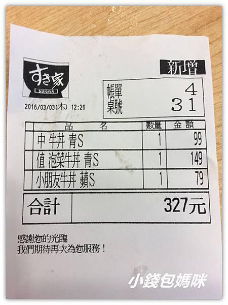 2016-03-03 12.27.38_副本.jpg