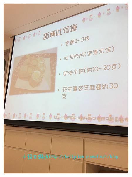 2016-04-08 13.31.53_meitu_3.jpg