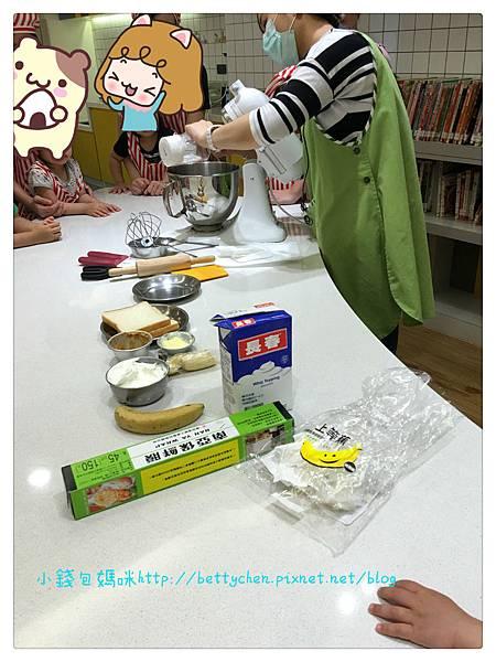 2016-04-08 13.14.20_meitu_2.jpg