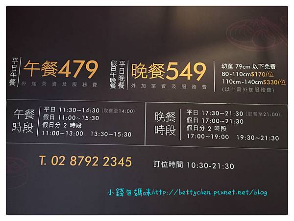 2016-03-14 13.25.16_meitu_15.jpg