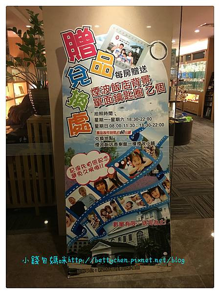 2016-03-29 21.24.29_meitu_11.jpg