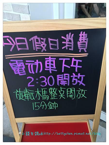2016-05-02 14.03.14 HDR-2_meitu_6.jpg