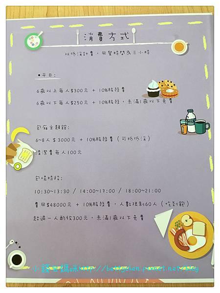 2016-05-02 14.17.51_meitu_32.jpg
