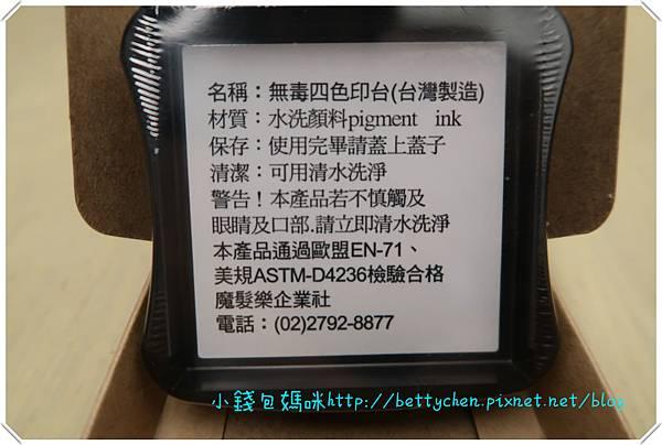 IMG_2083_meitu_3.jpg