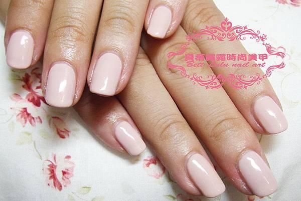 粉膚色單色光療